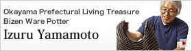 Okayama Prefectural Living Treasure Bizen Ware Potter Izuru Yamamoto