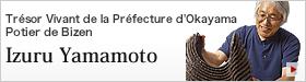 Trésor Vivant de la Préfecture d'Okayama Potier de Bizen Izuru Yamamoto